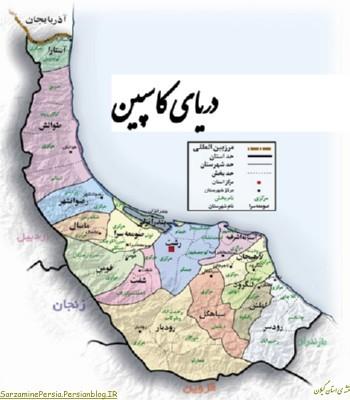 نقشه جغرافیایی استان گیلان