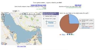 به خلیج فارس رای دهید